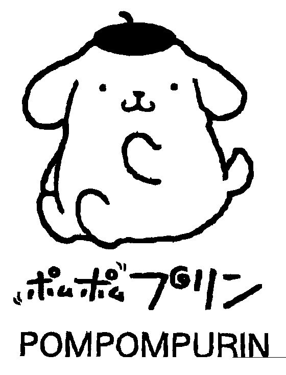 Pom Pom Purin Coloring Sheets Coloring Pages Pom Pom Coloring Pages